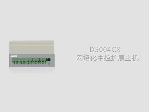 D5004CX