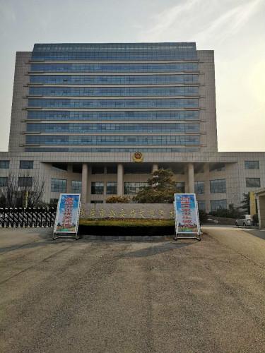 枣庄市公安局交巡警支队指挥中心