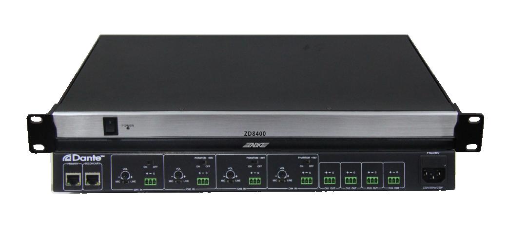ZD8400采集播放终端