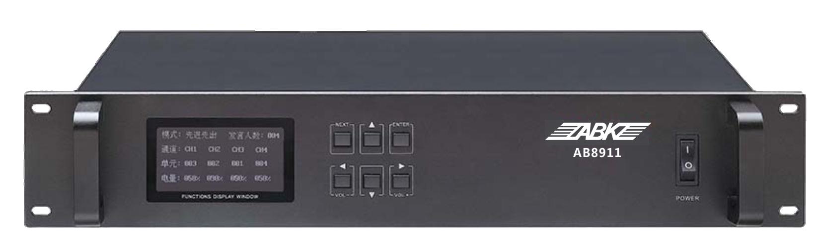 AB8911无线欧宝体肓登录控制主机