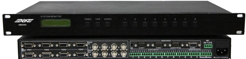 AB8504智能多媒体高集成中央控制主机