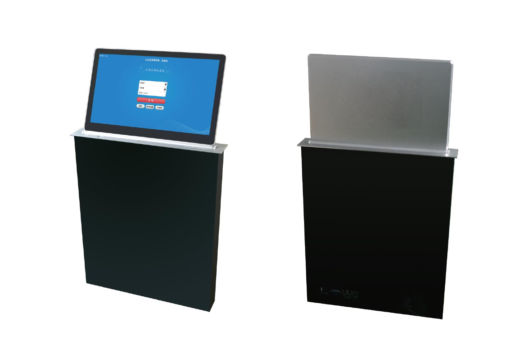 ZA7115AC全高清电容式超薄欧宝体肓登录升降一体终端