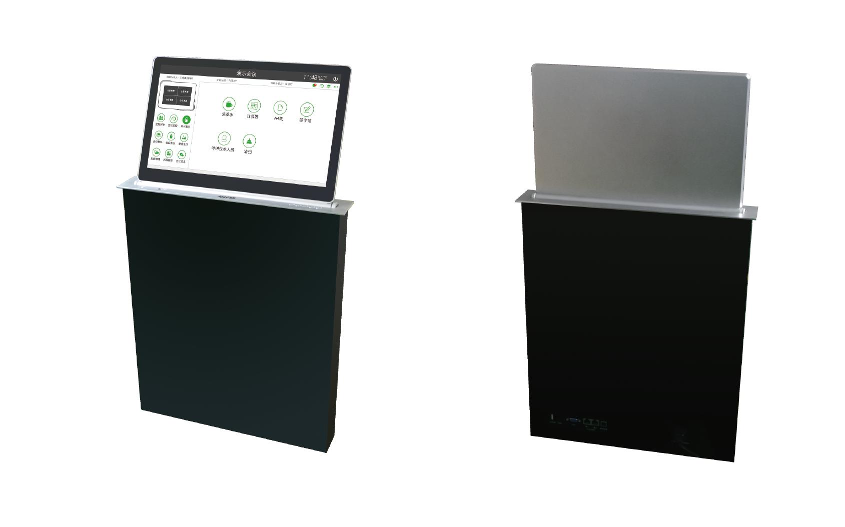 ZA7117T全高清电容式超薄型欧宝体肓登录升降一体终端